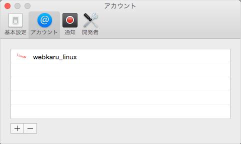 mac-app-twitter-11