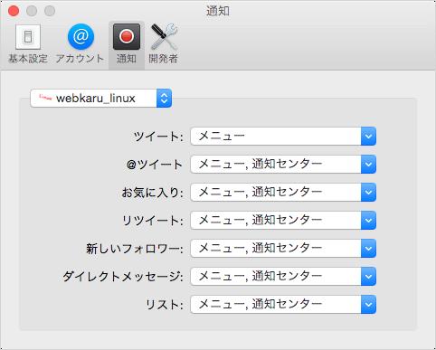 mac-app-twitter-12