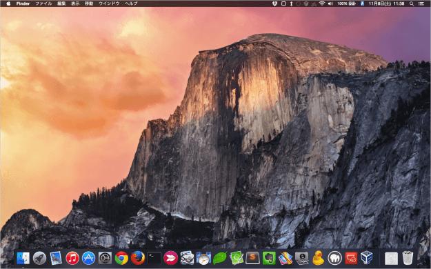mac-enable-dark-mode-01