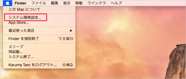 mac-enable-dark-mode-03