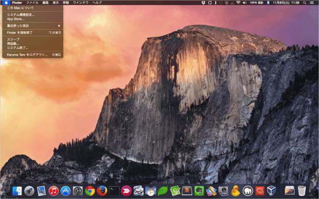 mac-enable-dark-mode-07