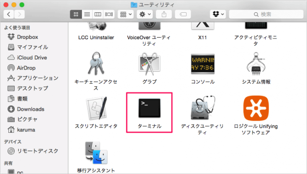 mac-enable-dark-mode-08