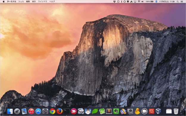 mac-enable-dark-mode-10