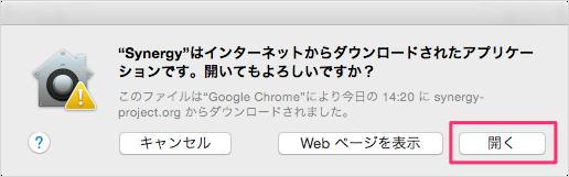 mac-synergy-install-04