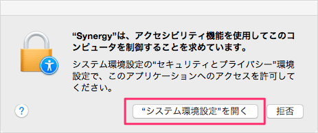 mac-synergy-install-05