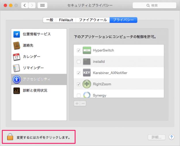 mac-synergy-install-06