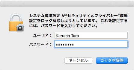 mac-synergy-install-07