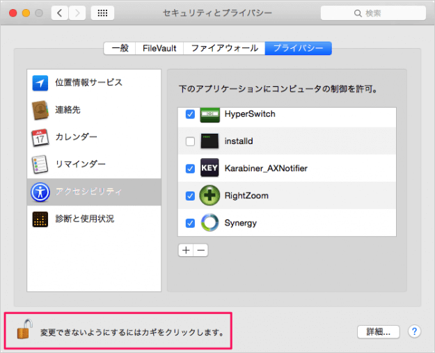 mac-synergy-install-09