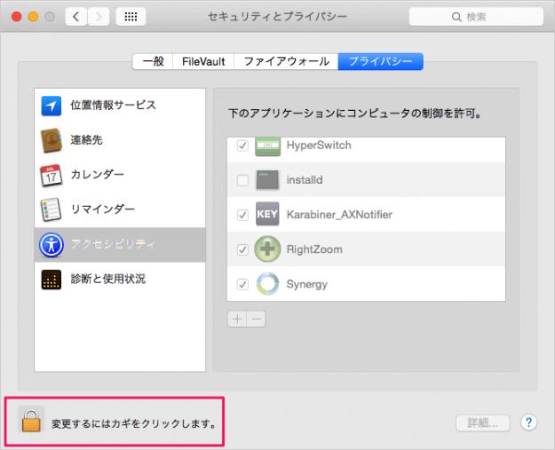 mac-synergy-install-10