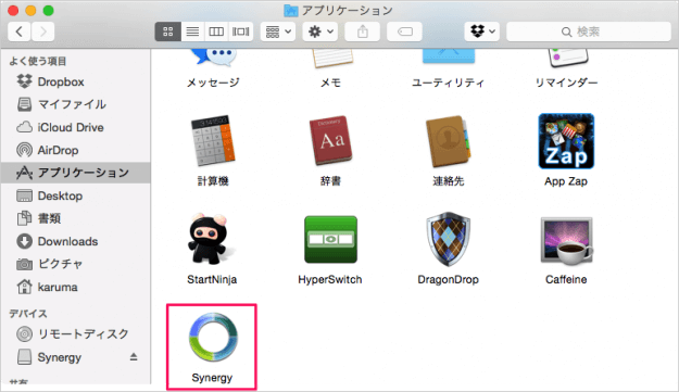 mac-synergy-install-11