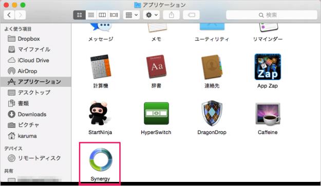 mac-synergy-server-client-01