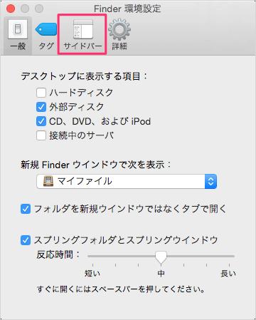 mac-usb-sd-devices-04
