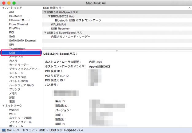 mac-usb-sd-devices-09