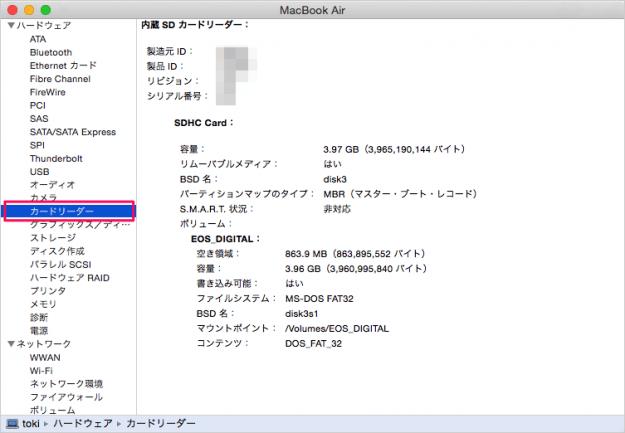 mac-usb-sd-devices-10