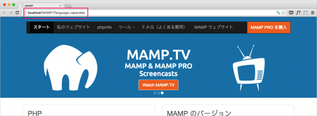 mamp-there-is-a-problem-with-the-server-ports-06