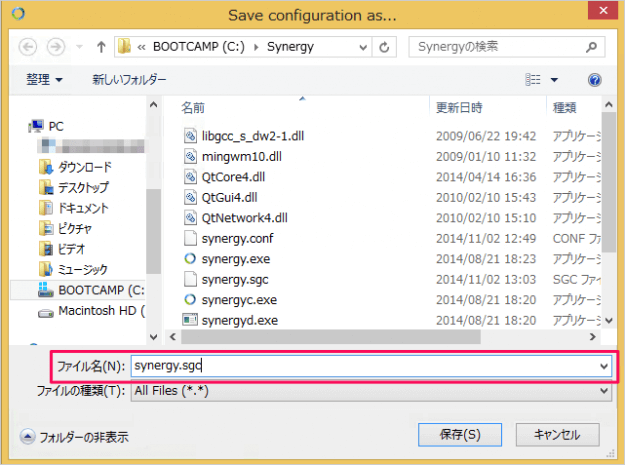 synergy-windows-8-1-error-03