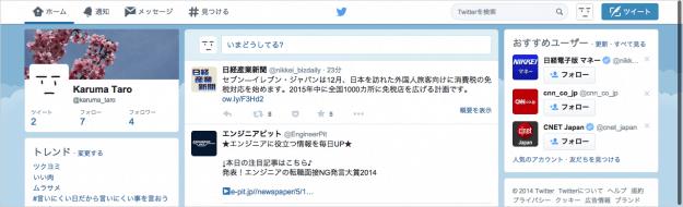 twitter-keyboard-shortcut-01