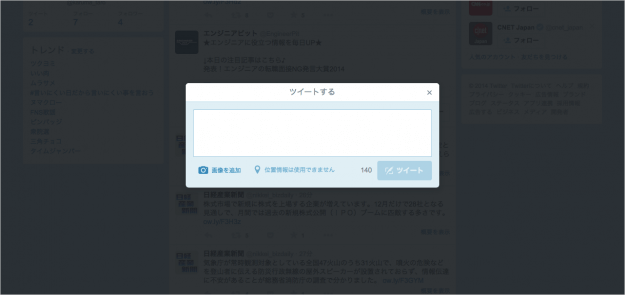 twitter-keyboard-shortcut-02
