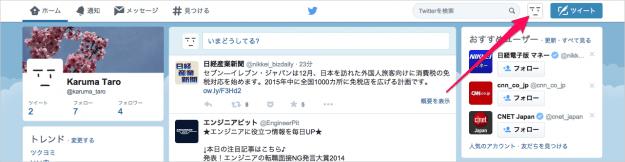 twitter-keyboard-shortcut-03