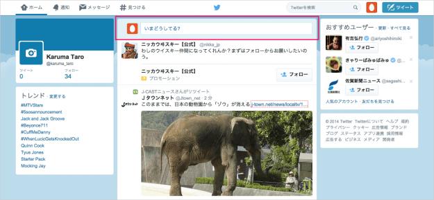 twitter-post-tweet-01