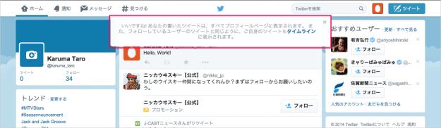 twitter-post-tweet-03