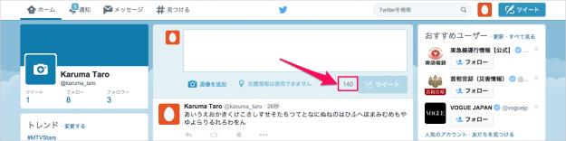 twitter-post-tweet-05