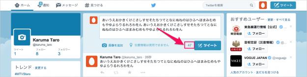 twitter-post-tweet-06