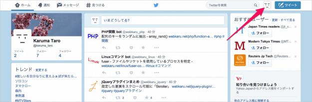 twitter-widgets-02