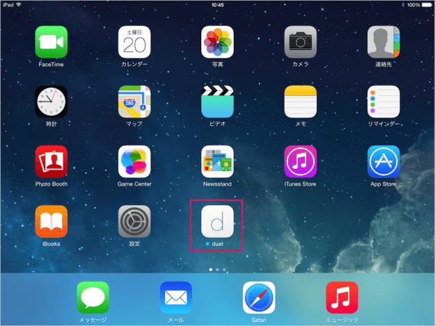 iphone-ipad-app-duet-display-01