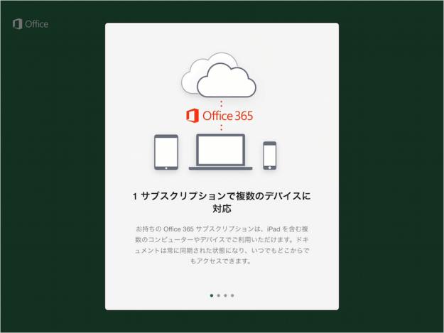 iphone-ipad-app-office-02