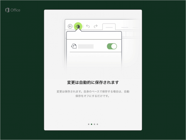 iphone-ipad-app-office-03