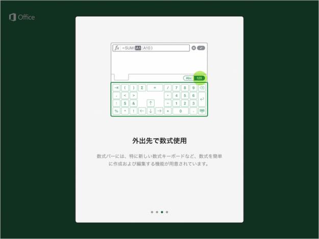 iphone-ipad-app-office-04