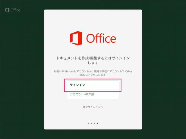 iphone-ipad-app-office-05