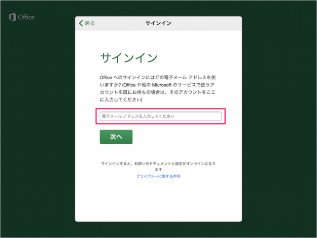 iphone-ipad-app-office-06
