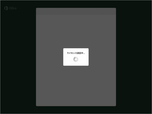 iphone-ipad-app-office-09