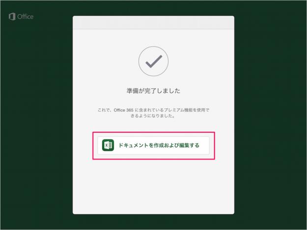 iphone-ipad-app-office-10