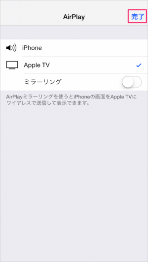 iphone-ipad-d-anime-apple-tv-04