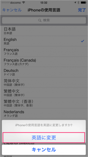 iphone-ipad-language-09