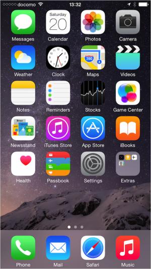 iphone-ipad-language-11