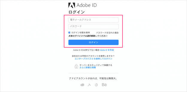 mac-adobe-creative-cloud-install-02