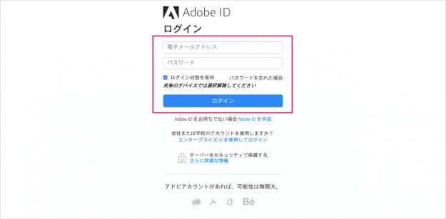 mac-adobe-creative-cloud-install-02