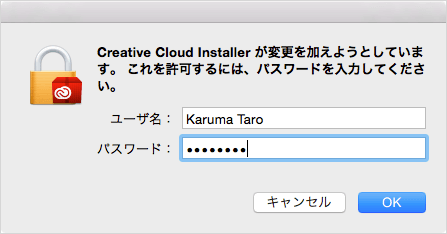 mac-adobe-creative-cloud-install-08