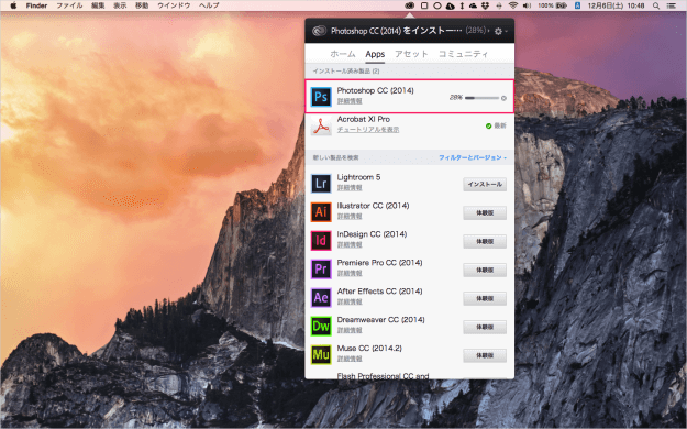 mac-adobe-creative-cloud-install-10