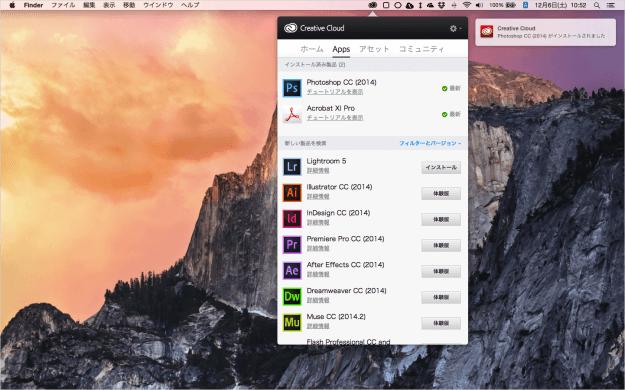 mac-adobe-creative-cloud-install-11