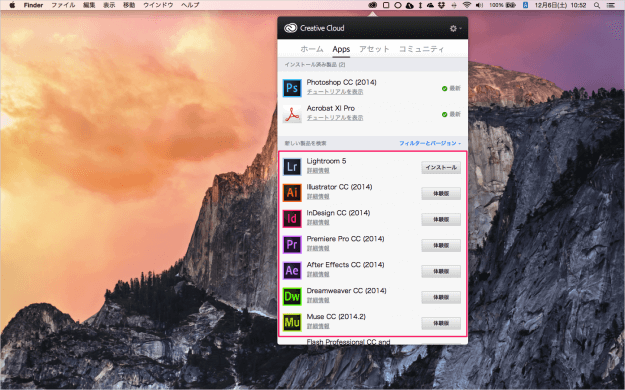 mac-adobe-creative-cloud-install-12