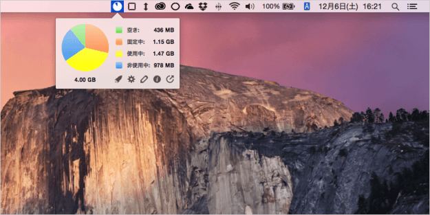 mac-app-freeman-04