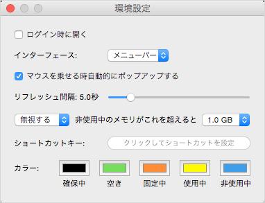 mac-app-freeman-08