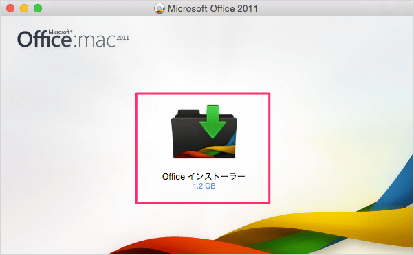 mac-office-365-solo-install-05