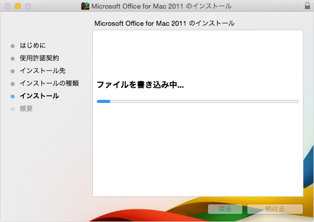 mac-office-365-solo-install-12