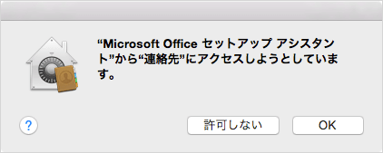 mac-office-365-solo-install-18